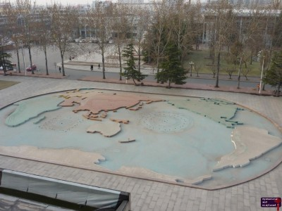 World Map Fountain